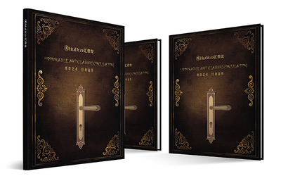 伽马龙品牌画册设计-汇泰龙古典锁画册