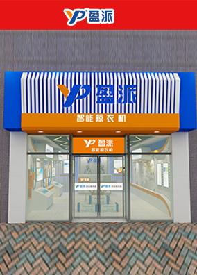 伽马龙品牌策划五金专卖店形象设计