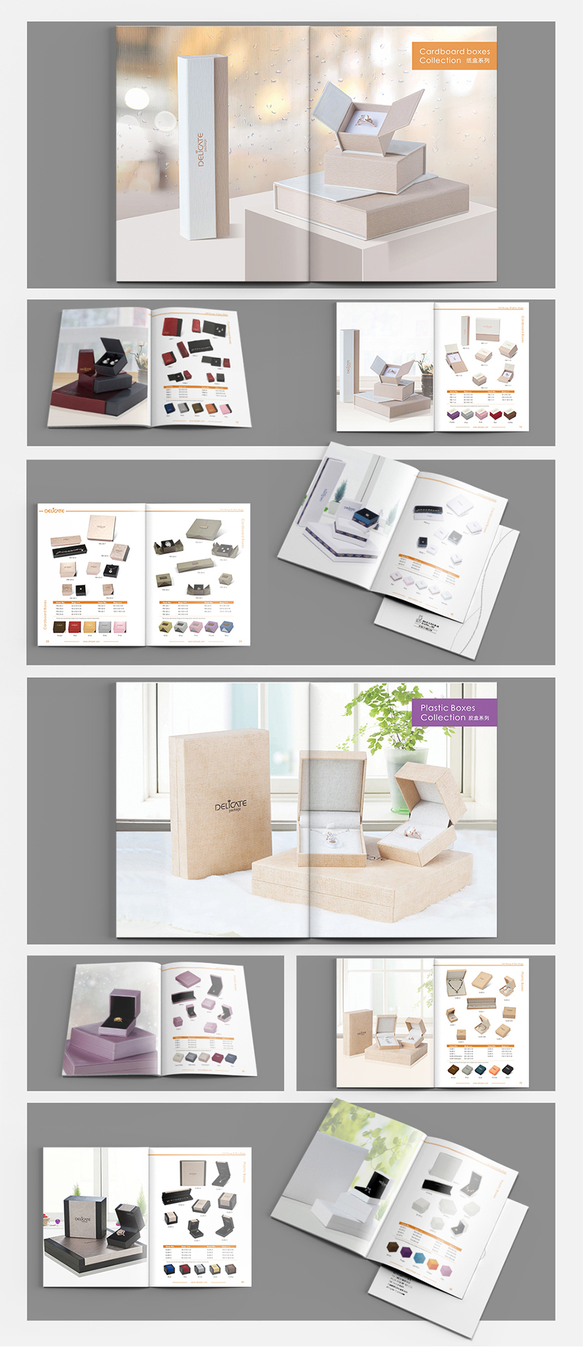 伽马龙品牌画册设计-利凯包装画册.jpg