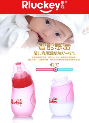伽马龙母婴品牌设计