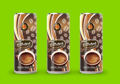 咖啡饮料包装