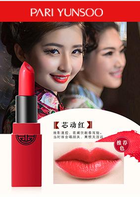 伽马龙电商化妆品详情页设计