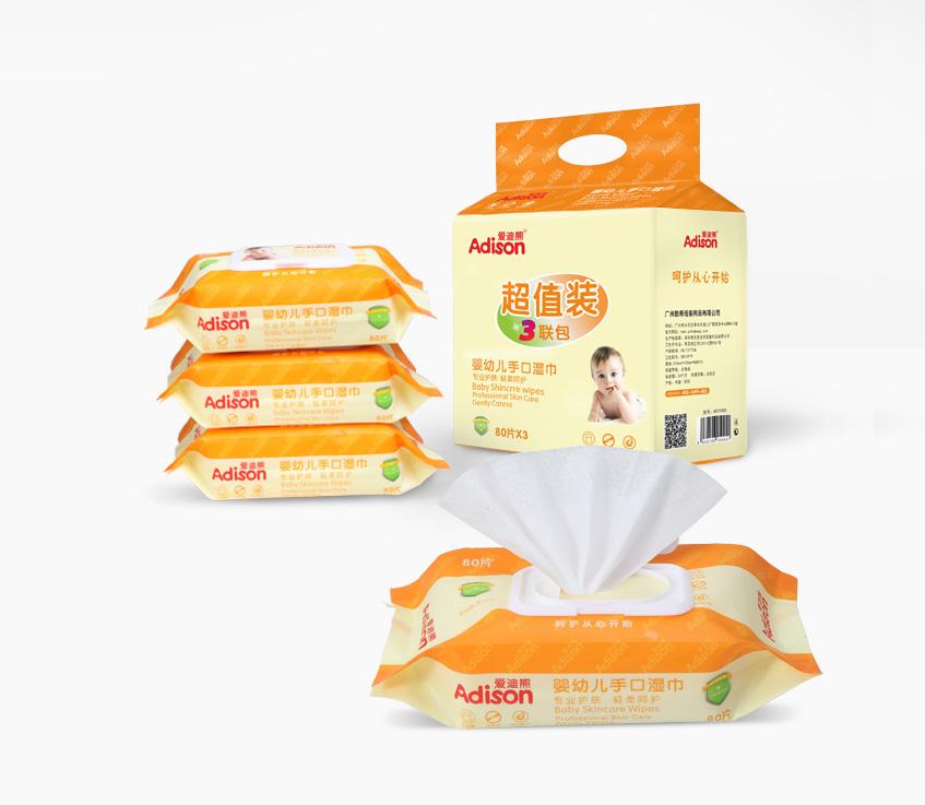湿纸巾包装.jpg