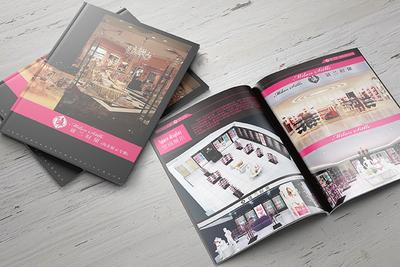 伽马龙品牌画册设计-内衣展柜画册设计