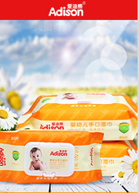 伽马龙品牌包装+电商详情页设计