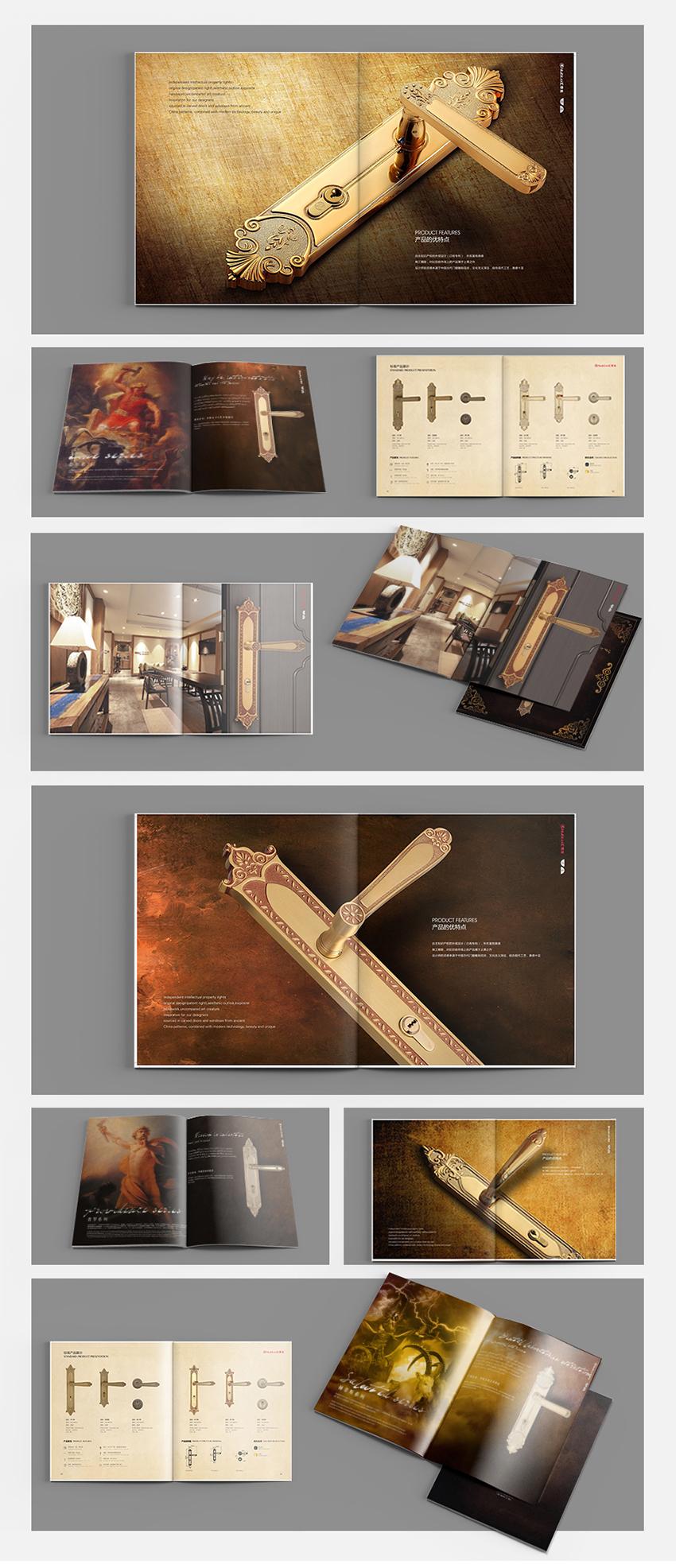 伽马龙品牌画册设计-汇泰龙古典锁画册.jpg