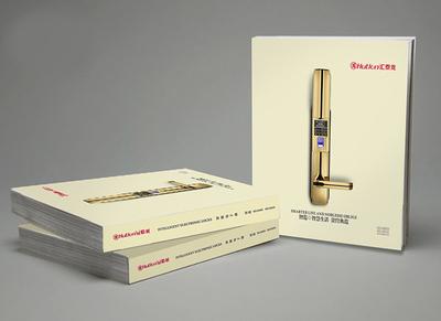 伽马龙品牌画册设计-汇泰龙画册